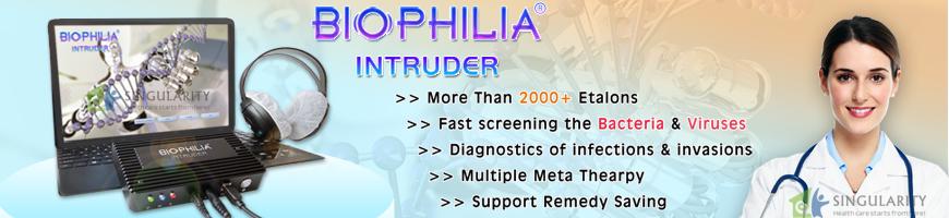 Biophilia NLS Machine