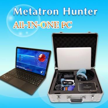 Metatron Hunter 4025 All-in-one PC